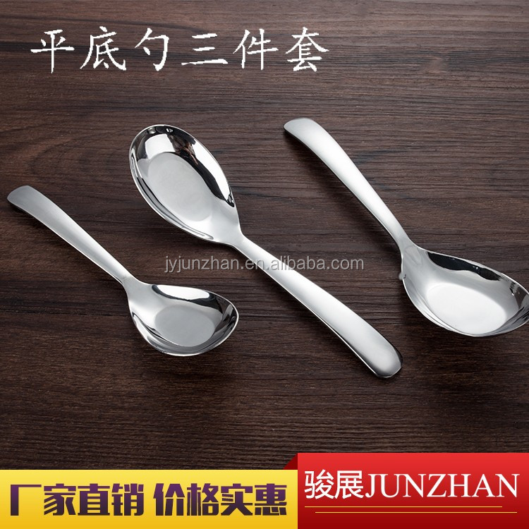 Chinese children stainless steel flat small spoon