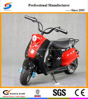 2015 Hot Sell Electric Scooter 24v350w For Kids With CE Certificate, e motorcycle for kids students