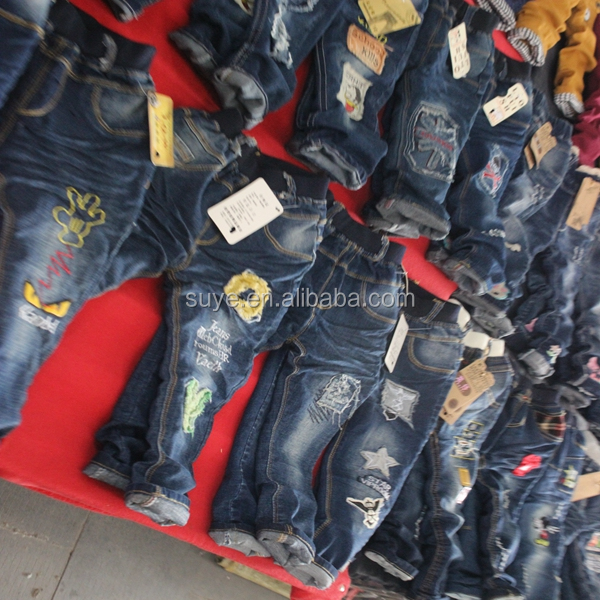 newest fashion men children's garments