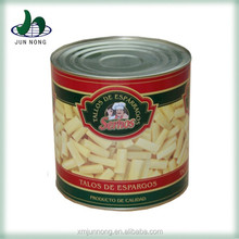 Asparagus fresh canned foods name brand