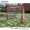 Mini Hockey Goal (64*46*44cm)