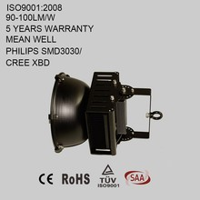 IP65 100 watt LED area flood lights with 150pcs LED