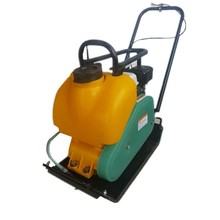 small vibrating plate compactor wholesale
