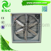 large airflow air cooler fan blade high rpm motor for air cooler