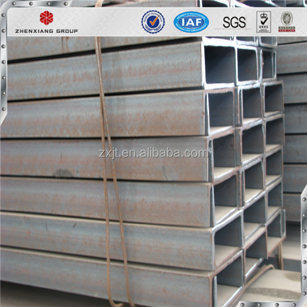 CHINA STEEL prices galvanized steel c channel/steel channel sizes/c channel steel price construction building