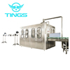 /product-detail/330ml-bottle-filling-mineral-water-plant-machinery-cost-pet-bottle-filling-machine-cost-1732264527.html