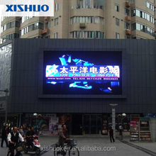 hd p8 outdoor led display full sexy movies high quality video in china