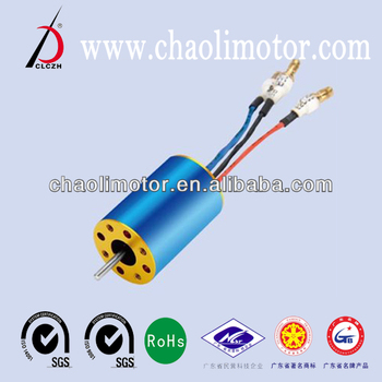 CL-WS2030N brushless motor