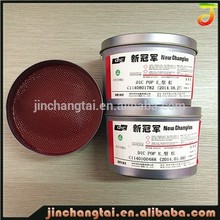 Sheetfed Offset Ink, printing ink for offset printing machine
