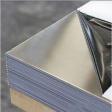 201/430/304/316L stainless steel sheet/plate