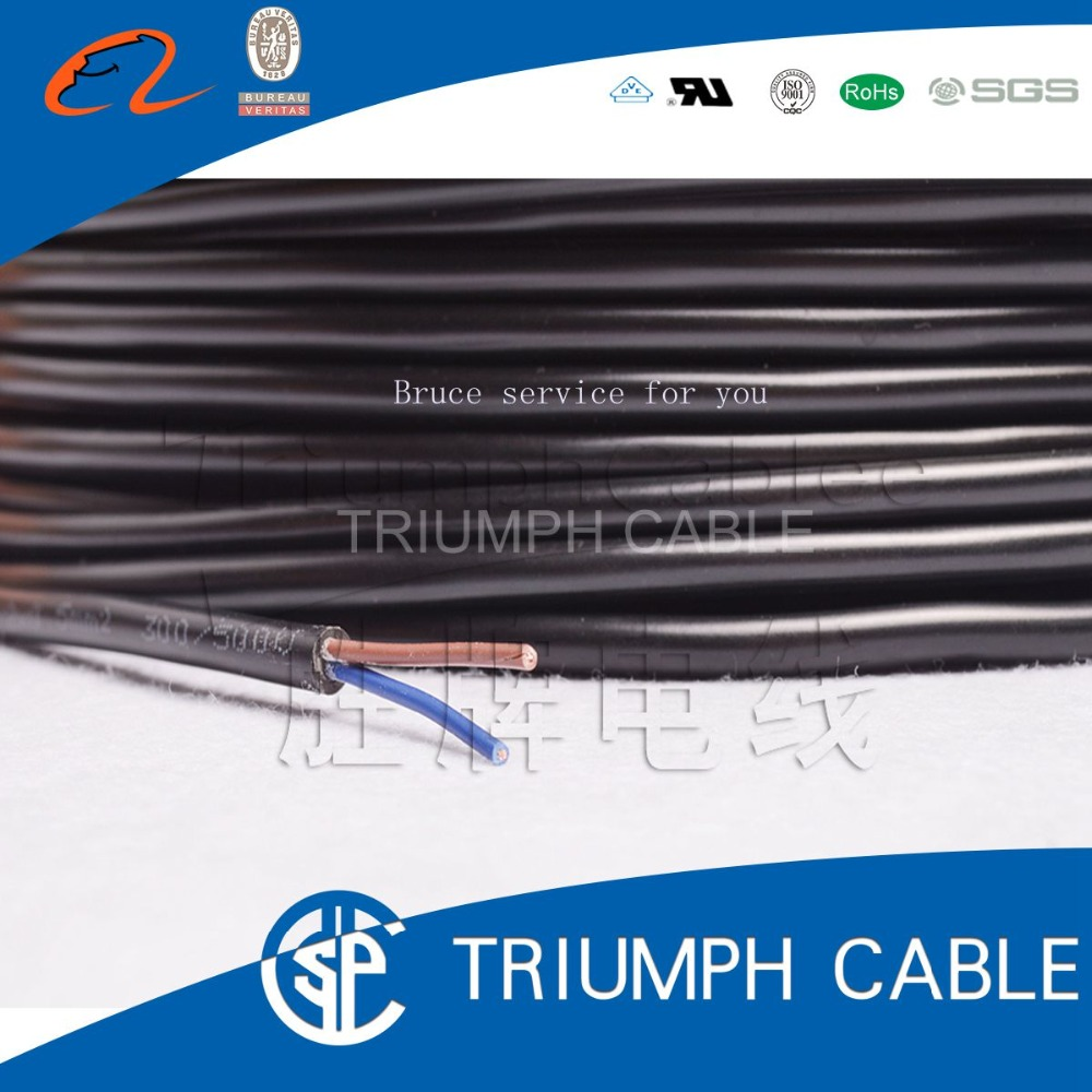 CCC RVV 3 core 0.5mm flexible copper cable