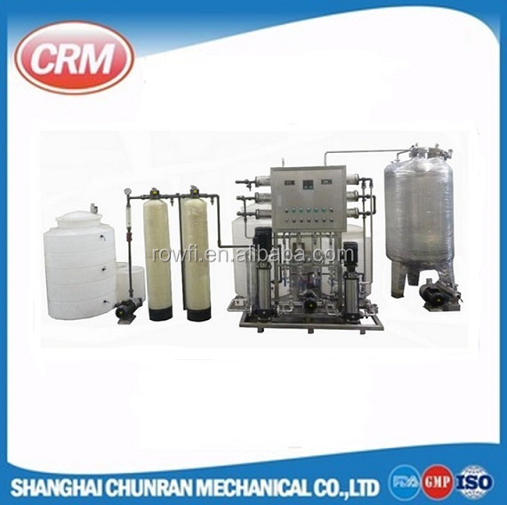 Cost effective dm water plant with price