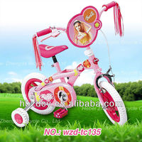 vehicle toy for kids /children vehicle