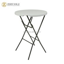 80CM Folding Table , 110CM Height Plastic Dining Outdoor Round Table