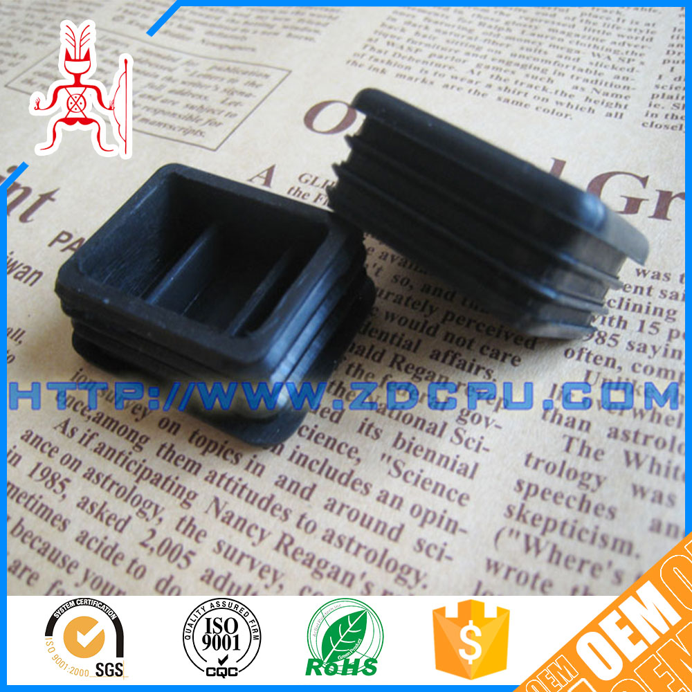 good quality rubber support insert