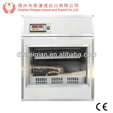 factory direct price egg incubator for sale /incubator for 256 eggs