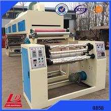 made in China factory supplier film and paper printing machinery