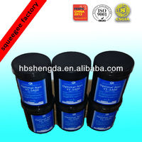 water based photo emulsion/Dizao power Photo Emulsions for textile printing ( factory price)