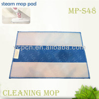 microfiber cleaning mop pad for steam (MP-S48)