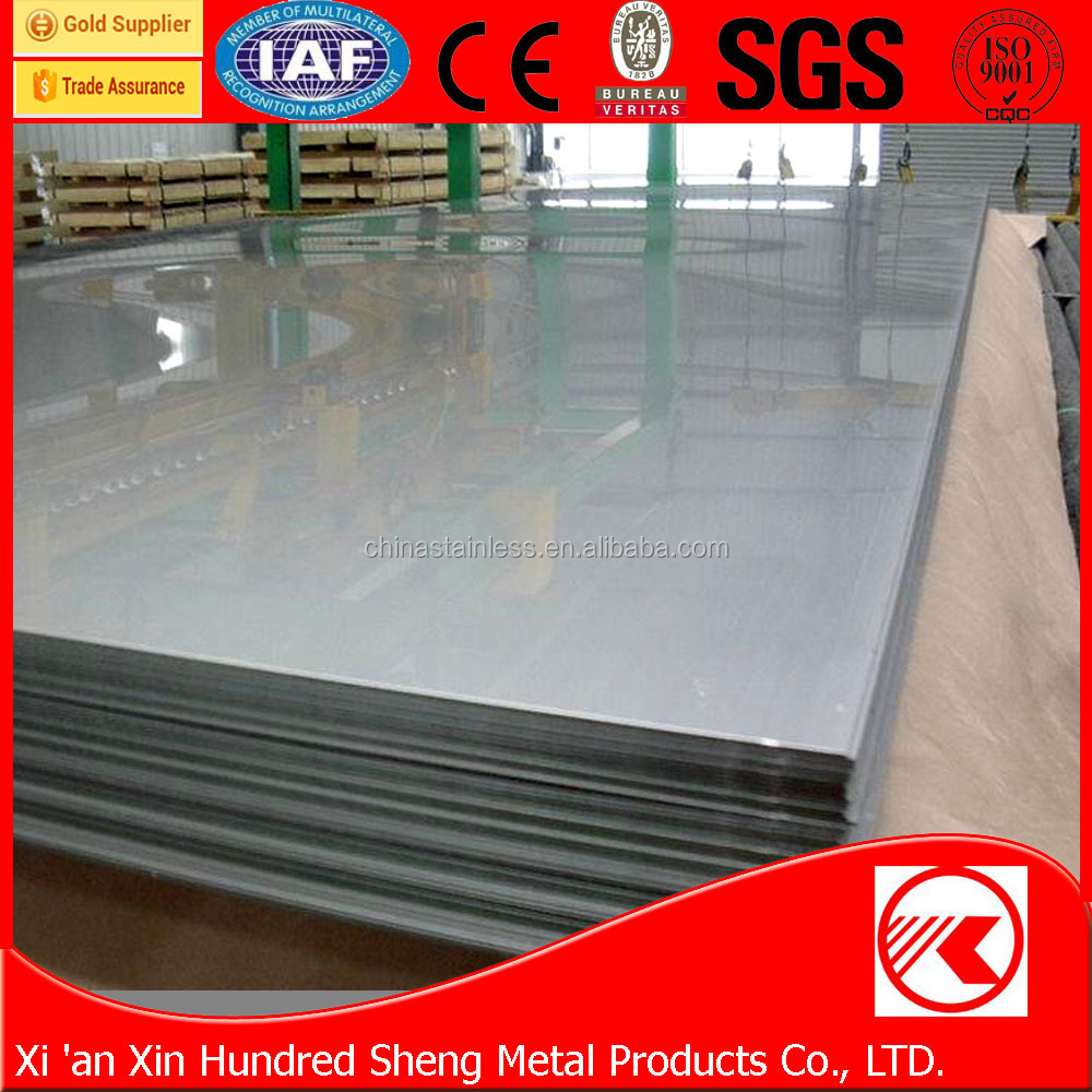 Punching stainless steel plate/sheets 1.5mm thick 1m width