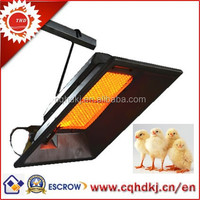 Chicken poultry farming equipment infrared poultry heater , gas brooder for chicks