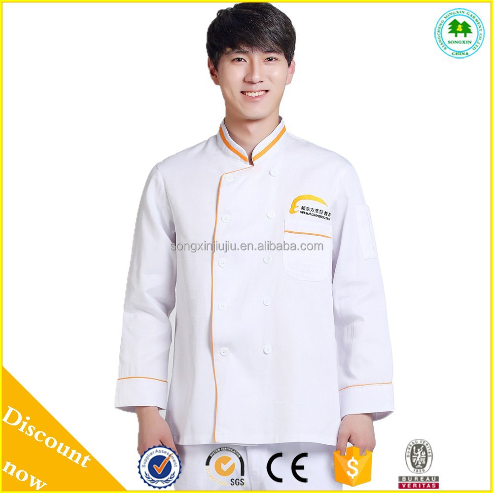 High Quality Chef uniform, Cheap Uniform Chef Wholesale, Restaurant Chef Coat Uniform
