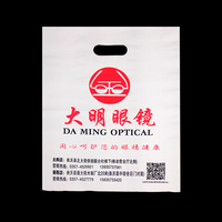 Guangzhou wholesale biodegradable plastic grocery bags