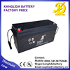 12V 150Ah AGM VRLA price of lead acid battery solar energy system battery