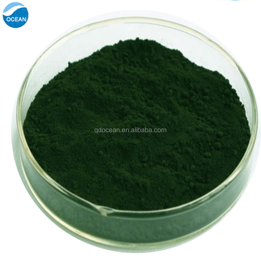 Top quality pure natural Sodium Copper Chlorophyllin with competitive price
