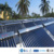 INMETRO Certificated Solar Collector for Project