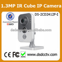 no.1 brand ip camera made in china hikvision wireless ip camera DS-2CD2412F-IW