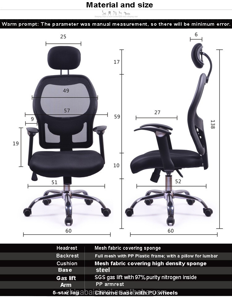 D21# Color optional durable mesh ergonomic rotatable computer desk chair
