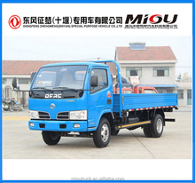 DongFeng mini auto loader dumper 6 wheel hyundai mini dump truck with cheap price
