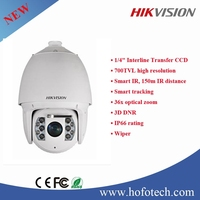 Hikvision 700TVL High resolution Speed domme camera ,PTZ with ir and wiper