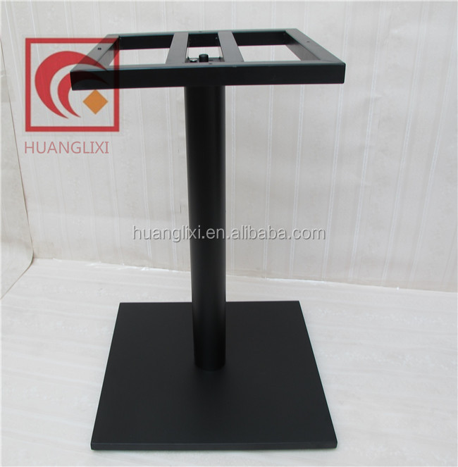 black square metal legs for coffee table