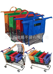Best-selling non-woven shopping bags, supermarket trolley shopping bag suit