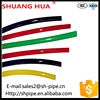 Full Color Nylon Tube PA Tube