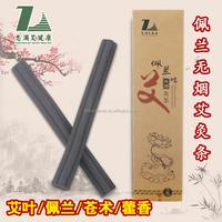 Alibaba China 25mm*220mmm Eupatorium Fortunei Smokeless Moxa Rolls for promoting appetite