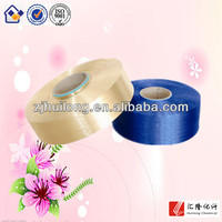 100 pct polyester fdy twisted yarn