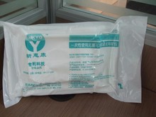 Adult Drainage Urine Collection External Urinary Bag