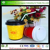 Disposable Hot Coffee Paper Cup with Lids China Wholesale