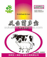 Animal Feed Probiotic Supplement for Ruminants /Cows /Sheep