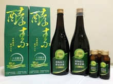 Made In Taiwan DA JIN Botanical Fermented Enzyme Liquid