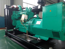 global warranty electric and magnetic generator price 200kw diesel generator with water cooled for standby power