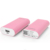 Good Quality USB Mobile Power Pack USB travel charger wireless power bank