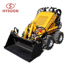 China mini compact wheel loader for sale