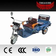 car engine price tricycles four wheel motorcycle