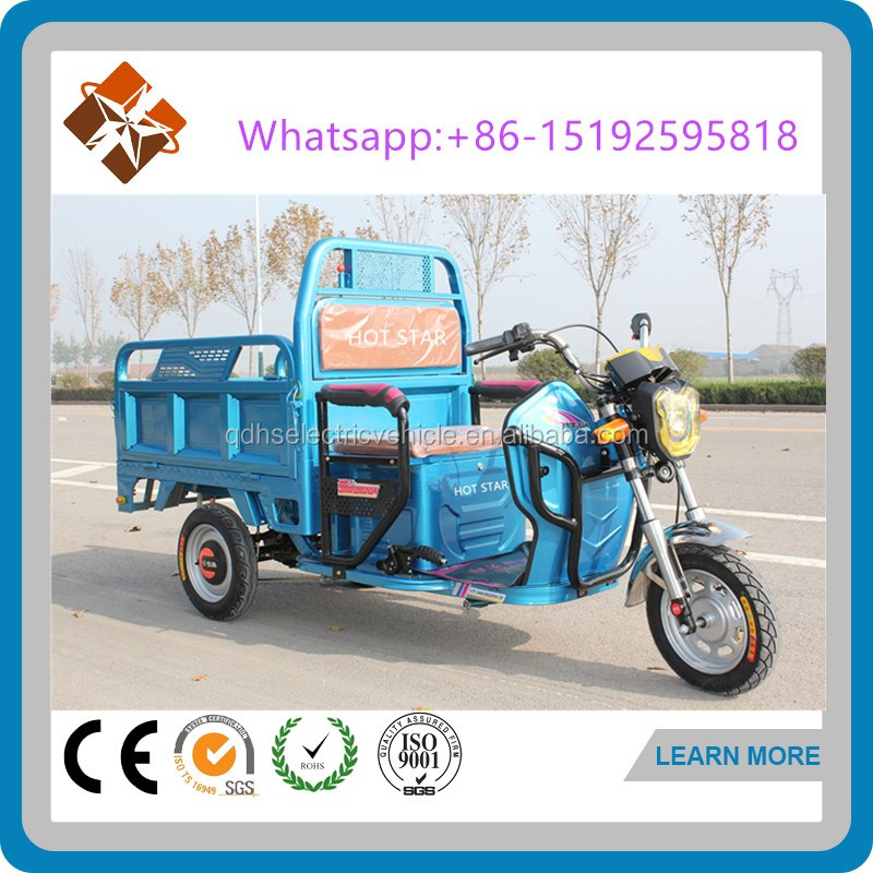 2017 new type three wheel tricycle