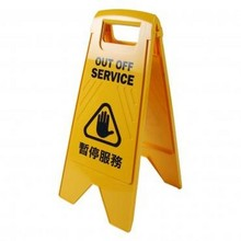 Customized printed safety sign board in industrial, yellow printable safety sign