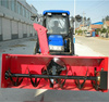 Factory price good performance easy operation snow blower